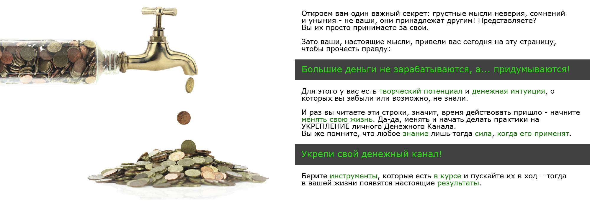 Матрица судьбы и предназначения Метод Натальи Ладини